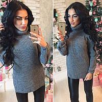 Женский свитер с широким горлом DANA  цвет Серый