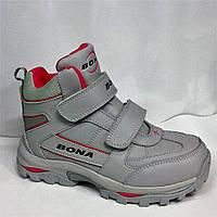 Кожаные ботинки для девочки ТМ Bona