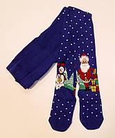 Колготки детские хлопковые Дед Мороз и снеговик