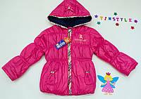 Куртка   на девочку рост 98-110 см