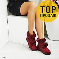 Женские низкие зимние ботинки на молнии, бордового цвета / полусапоги женские, замшевые, с опушкой, модные