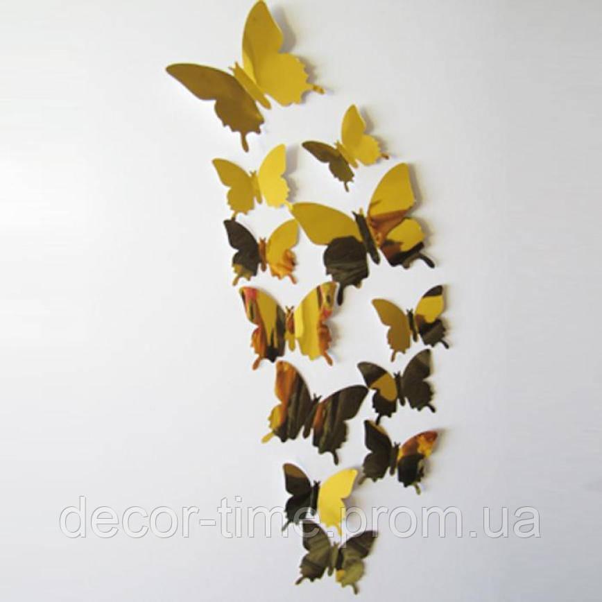 Дзеркальні 3D метелики для декору та інтер'єру Золотисті (05256)