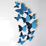 Дзеркальні 3D метелики для декору та інтер'єру Золотисті (05256), фото 4