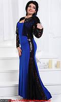 Стильное платье в пол с гипюровым балеро