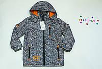 Куртка -ветровка демисезон  на мальчика  рост 134-164 см
