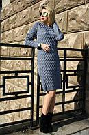 Платье вязанное Вишня, фото 1