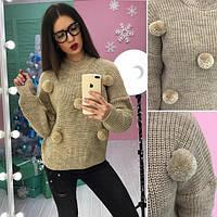 Вязаный модный свитер с помпонами