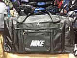 (40*79*33-Очень большой)Спортивная Дорожная сумка nike только оптом, фото 2