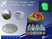 """Пластилин умный 18661 """"Яйцо"""" (светится, прыгает, тянется, лепится)"""