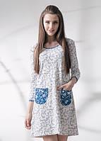Пеньюары и ночные рубашки Ellen в Украине. Сравнить цены 942d17b4abdd6