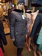 Женская зимняя куртка синего цвета