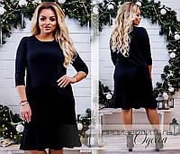 Нарядное платье   (размеры 46-60)0052-28