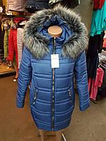 Зимняя женская  куртка, синего цвета
