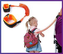 Поводок  для ребенка Child anti Lost Strap