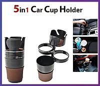 Автомобильный держатель-подставка 5 в 1 Change Auto-Multi Cup Case, фото 1