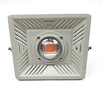 Фито прожектор  для  гидропоники парниковых растений UT-02 Led  300W  230V (цепь подвес , шнур) IP67