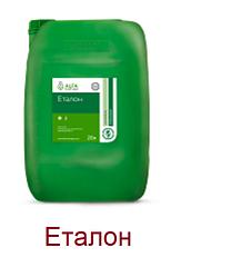Эталон, гербицид / Альфа Смарт Агро/ Еталон, гербіцид, тара 20 л