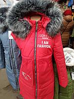 Женское куртка  сезон зима красная