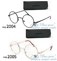 """Очки для зрения с диоптриями +/-  """"круглые"""""""