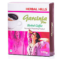 GARCINIA PLUS Herbal Coffe