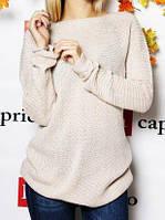 Модный вязаный свитер  (цвет бежевый) / Джемпер женский, теплый