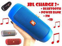 JBL Charge 2+ Портативна безпровідна Bluetooth колонка