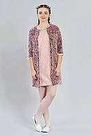 Праздничный подростковый костюм для девочки (платье и кардиган), пудрового цвета