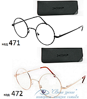 Очки компьютерные (линзы стекло) Код: 471-472
