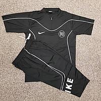 Футбольный тренировочный комплект Nike T90