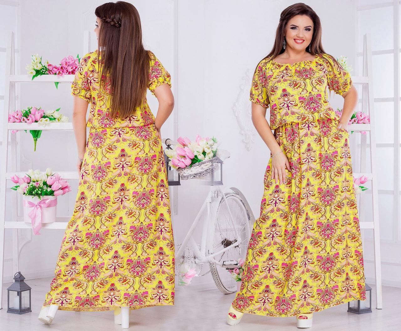 Женское платье-сарафан (46-64) 8182