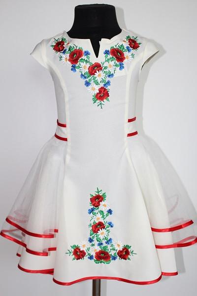 Вишите плаття для дівчинки  Орися молочне - Nikashop в Киеве ef93bc863fc51