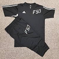 Футбольный тренировочный комплект Adidas