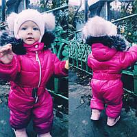 """Детский зимний комбинезон """"Marimaks"""" с мехом на капюшоне (2 цвета)"""