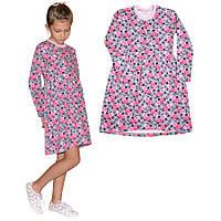Платье Карина двухнитка