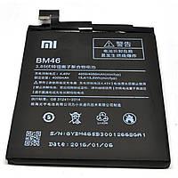 Аккумулятор к телефону Xiaomi BM46 4000mAh