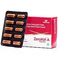 Зерофат А (Zerofat-A Capsule)
