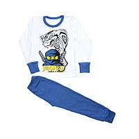 Пижама Ниндзяго накат синий интерлок