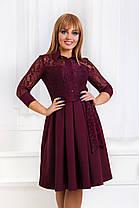 ДС471  Платье клеш в расцветках размеры 42-56, фото 3