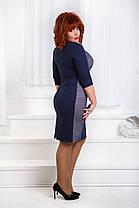 Д1316 Облегающее платье размеры 50-56 Синий, фото 2