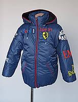 Зимняя куртка  для мальчика на флисе