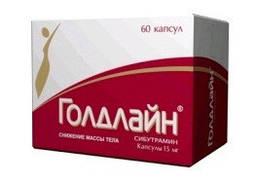 Голдлайн - препарат для похудения