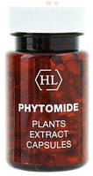 Капсулы с растительным экстрактом Holy Land Cosmetics Plant Extract Capsules