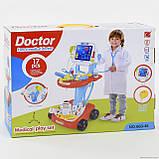 Детский набор Доктор 660-45 тележка 41-58-32см,инструменты,звук,свет, фото 3