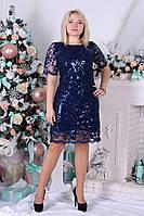 Платье Selta  616 размеры 50, 52, 54, 56 синий