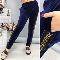 Женские брюки бархатные