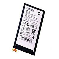 Аккумулятор к телефону Motorola EB20 1780mAh