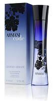 Масляные духи Armani Code от Giorgio Armani 10мл.