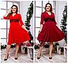 Женское однотонное батальное платье с черным кружевом. 4 цвета!