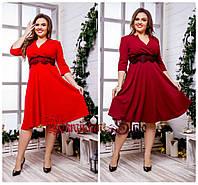 Женское однотонное батальное платье с черным кружевом. 4 цвета!, фото 1