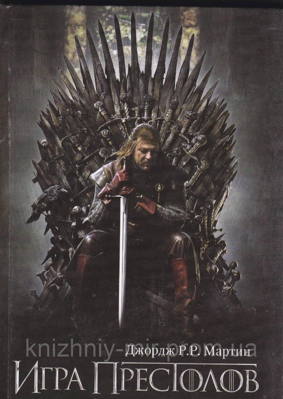 Мартин Игра престолов (тв)